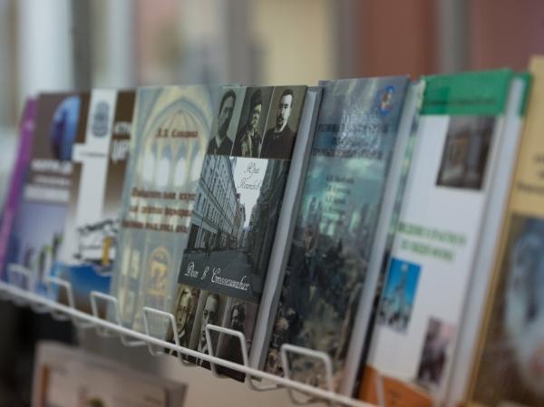 Виздательском доме АГУ издана монография оборганизациях первой волны эмиграции