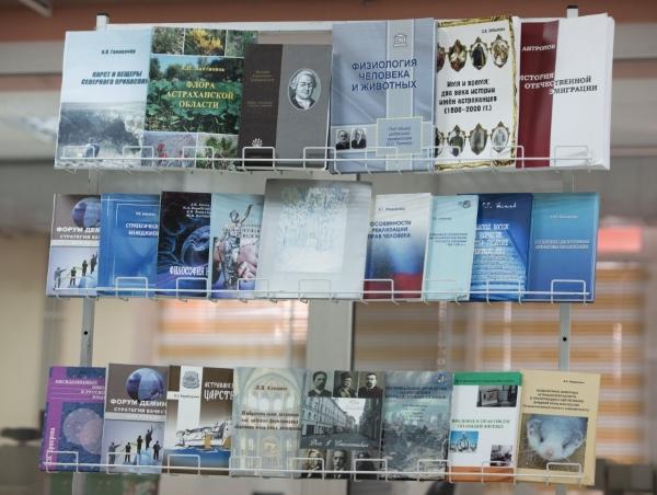Виздательском доме АГУ готовится квыходу монография, посвящённая поэтике Фридриха Горенштейна