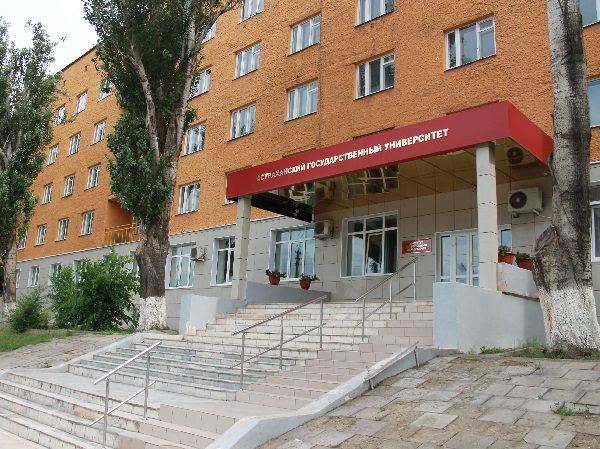 В АГУ прошла конференция по вопросам реализации ФГОС