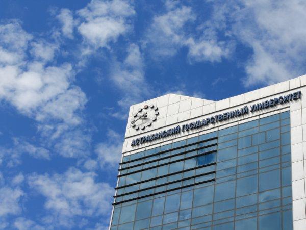 Преподаватели АГУ вошли в новый состав Экспертного совета ВАК Минобрнауки РФ
