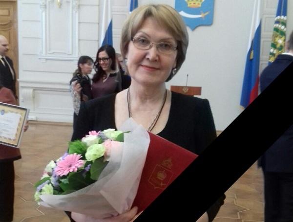 Ушла изжизни Людмила Анатольевна Баташева