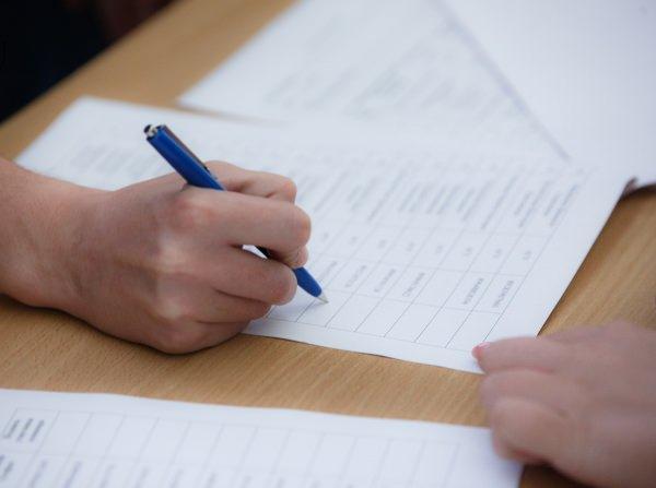 АГУ предлагает студентам получить дополнительное образование