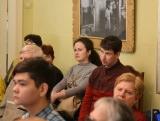 Презентация книги «Про Лёню Губанова»
