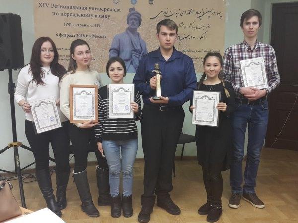 Студенты АГУ – победители Универсиады по персидскому языку