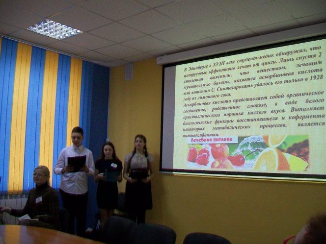 В ИНО состоялась конференция для школьников