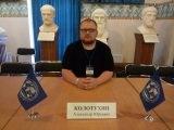 Представители ГГФ приняли участие в летней школе Русского географического общества