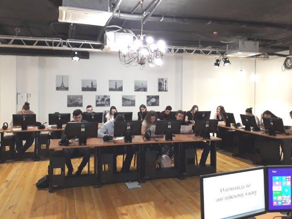 Студенты АГУ приняли участие в олимпиаде по английскому языку