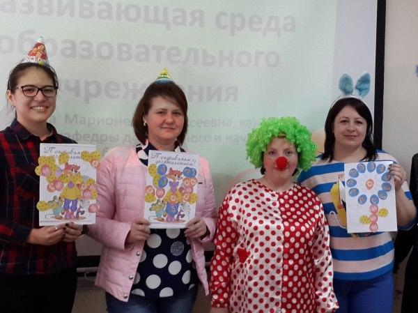 В АГУ провели конференцию для учителей начальных классов
