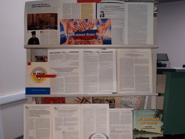 В АГУ открылась книжная выставка «Многоликая душа России»