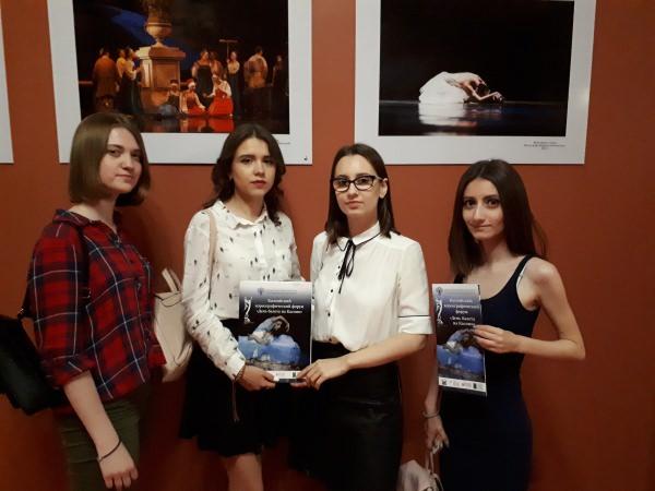 Студенты Астраханского госуниверситета освещают мероприятия Первого хореографического форума