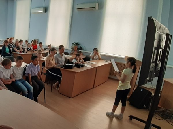 Astrakhan State University Holds a Conference in Chemistry
