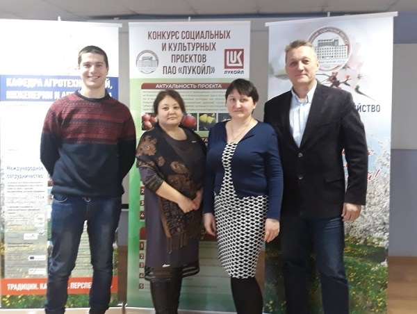 Astrakhan State University Will Help Local Farmers with Selection