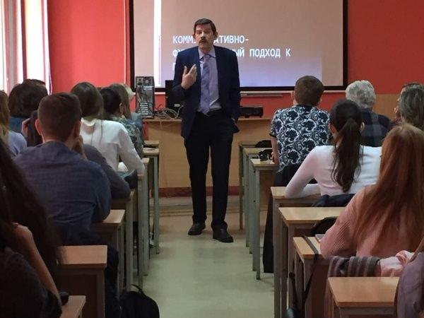АГУ посетил член правления Союза переводчиков России