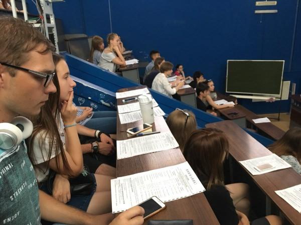 Студенты АГУ встретились с представителями Департамента непрерывного образования
