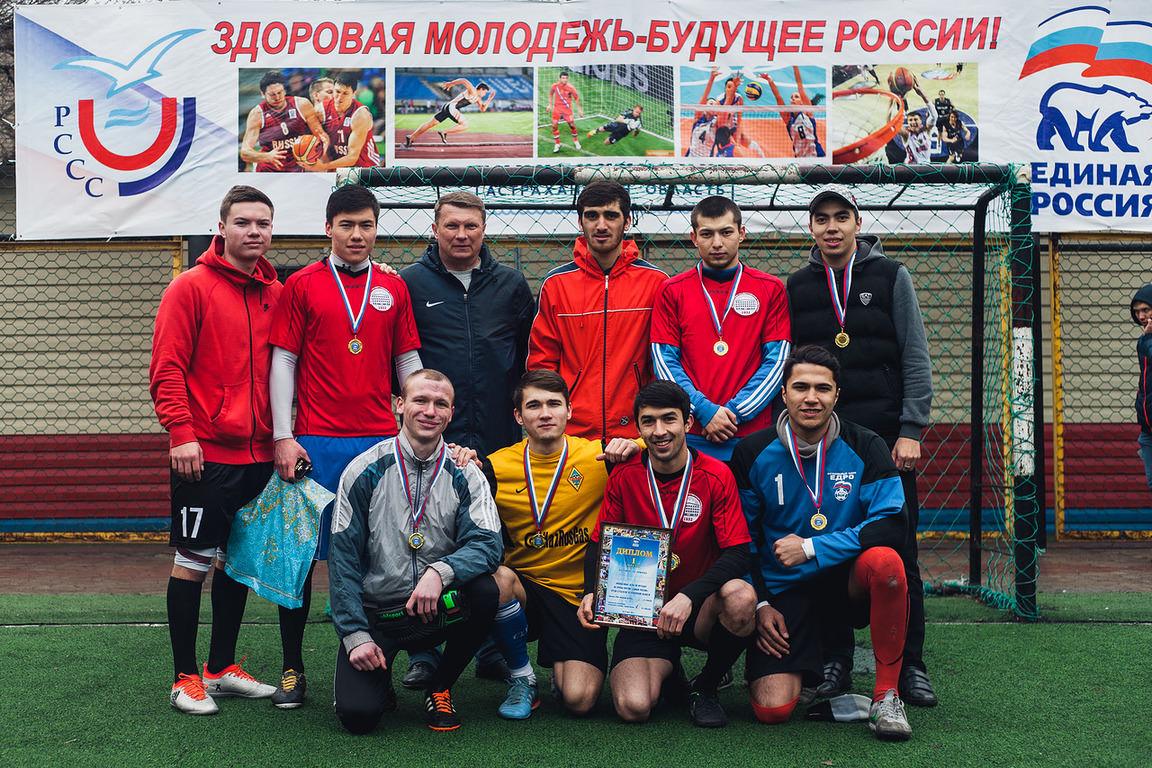 Итоги Молодёжных игр по футболу: сборные АГУ – в числе призёров