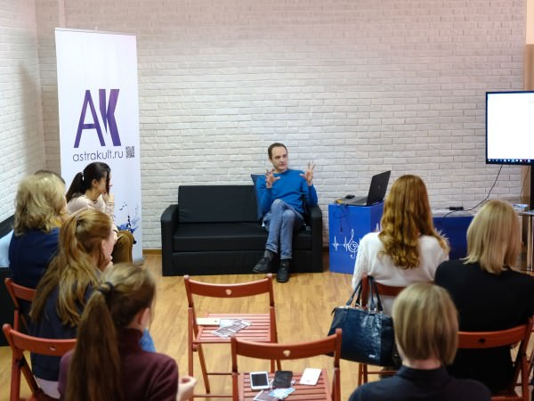 ASU Students Meet with Maksim Korotchenko, a Well-Known Astrakhan Photographer