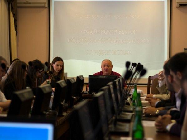 Представители АГУ приняли участие в круглом столе по вопросам российско-азербайджанских отношений