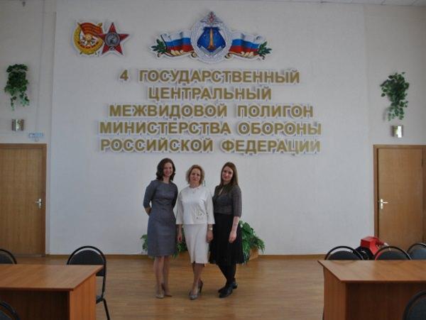 Сотрудники АГУ выступили на конференции в Знаменске