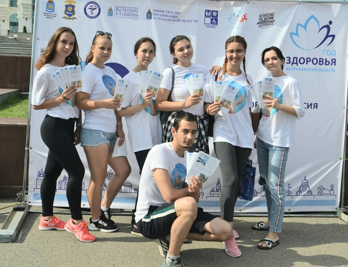 ASU Students Support a Regional Project on Healthy Lifestyle