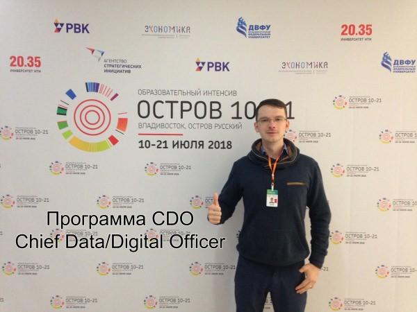 Астраханский госуниверситет готов кцифровой трансформации