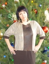Морозова Оксана Викторовна