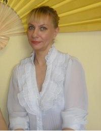 Трофимова Анна Николаевна