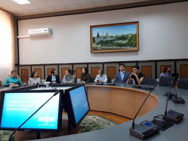 Студенты АГУ учатся быть парламентскими журналистами