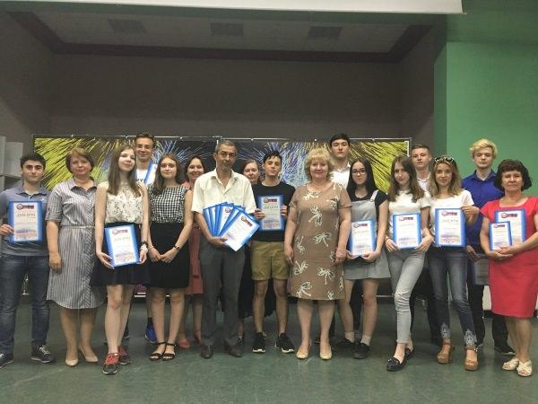 В АГУ завершился конкурс «Юный математик»