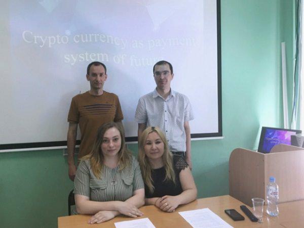В АГУ прошла дискуссия по проблемам экономики