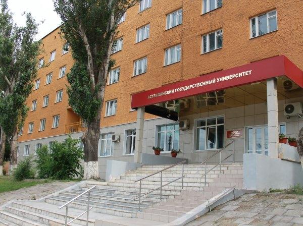 В АГУ защитили итоговые проекты учителя иностранного языка и менеджеры