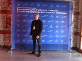 Магистрант ГГФ прошел обучение в Четвёртой летней школе Русского географического общества