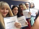 Студенты ФБиЭ получили свидетельства Газпромбанка