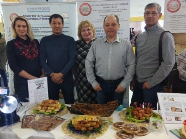 Учёные АГУ экспонировали достижения в области сельского хозяйства