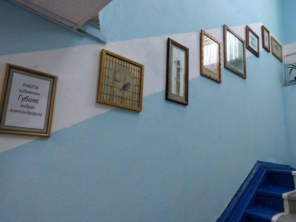 Известный художник экспонировал свои картины в Филиале АГУ в г. Знаменске