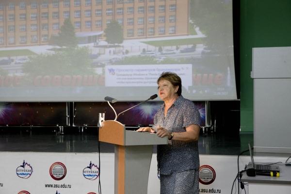 В АГУ прошла конференция по вопросам оплаты труда