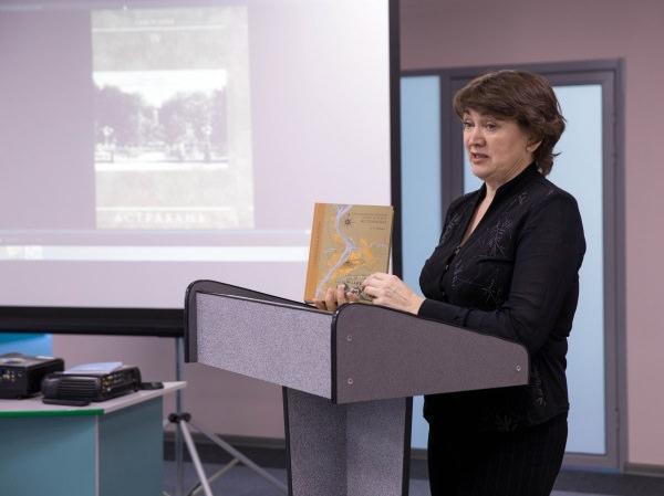 Студентам АГУ презентовали книгу об архитектурной истории Астрахани