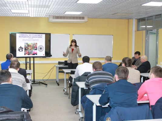 Seminar for Staff of Russian Federal Penitentiary Service