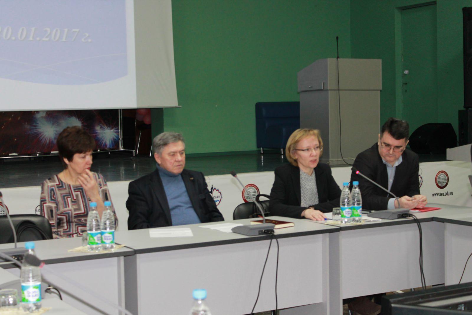 Заседание Ассоциации юристов России на базе АГУ