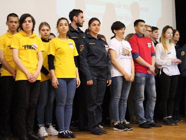 Психологи АГУ – участники соревнований «Человеческий фактор»