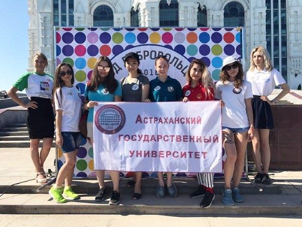 Представители АГУ приняли участие в акции «Молодёжь добра»