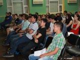 Веб-конференция по энергетике в АГУ