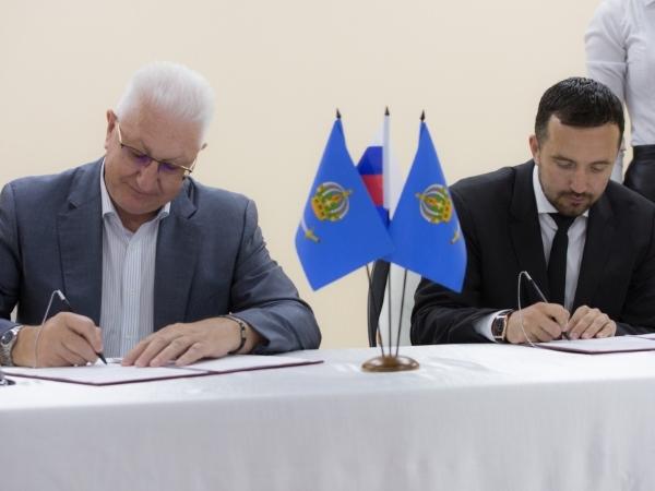 АГУ официально закрепил сотрудничество с министерством физической культуры и спорта