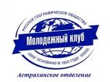 Весенний географический диктант РГО