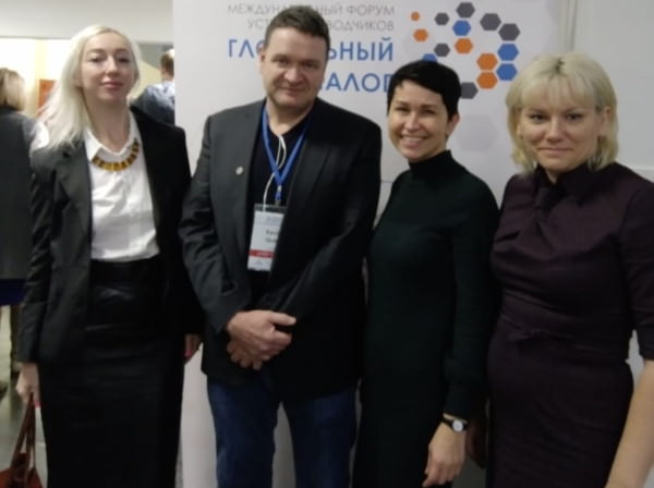 Representatives of Astrakhan State University Are Participating in Global Dialogue