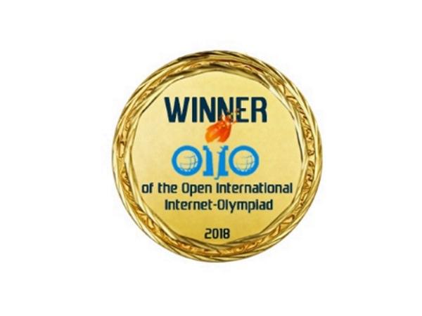АГУ присвоено почётное звание победителя международных студенческих олимпиад
