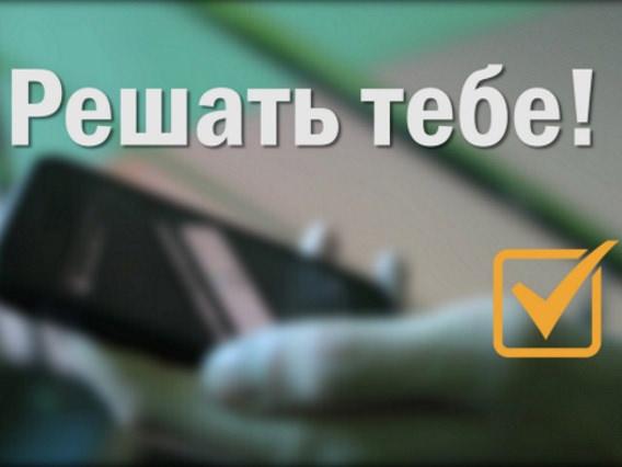 Творческая работа студенческой редакции МАТВ отмечена на всероссийском уровне