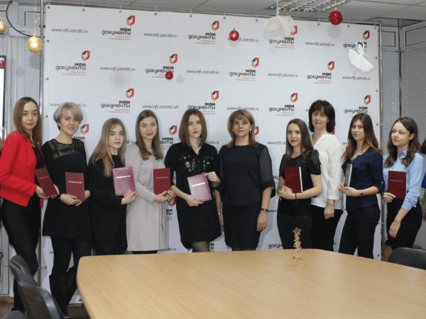 МФЦ создаёт кадровый резерв изстудентов Астраханского госуниверситета