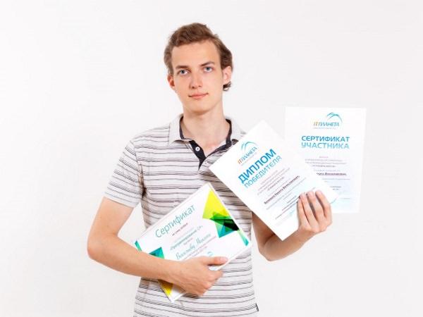 Третьекурсник Астраханского госуниверситета на международном уровне показал знания программирования