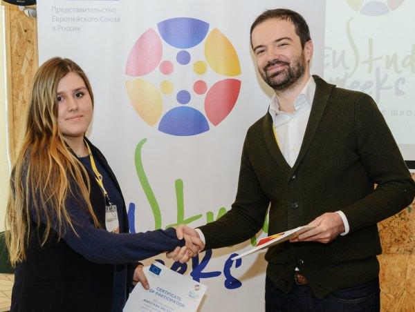 Студентка ФМЭиУ приняла участие в EU Study Weeks – 2018