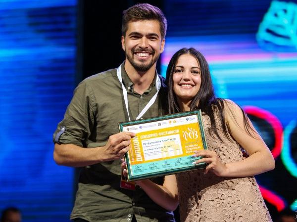 Студентка АГУ получила специальный приз Российской студенческой весны
